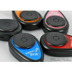 Wireless key finder set (1 transmitter, 5 receiver)