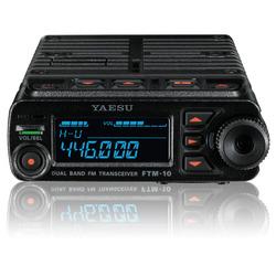 Yaesu FTM-10 2m / 70cms Amateur Radio Transceiver. £356.99