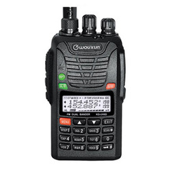 Licensed Two Way Radio Systems