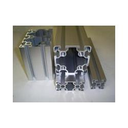 Aluminium Structural Section Profile