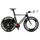 Boardman Elite Air TT 9.8