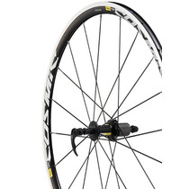Mavic Cosmic Elite 2011 Rear